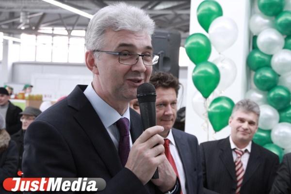 Александр Якоб открыл поликлинику в Академическом
