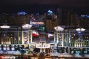 В Екатеринбурге появится улица Матвеевская