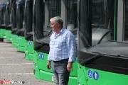 Мэрия купит по конкурсу еще около 50 низкопольных автобусов