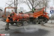 Проблемный выезд с Химмаша на Челябинский тракт отремонтируют за 190 миллионов рублей