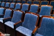 Бывшее здание «Коляда-театра» отреставрируют