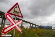 Железнодорожники будут обучать водителей правилам дорожного движения при поддержке квадроциклистов