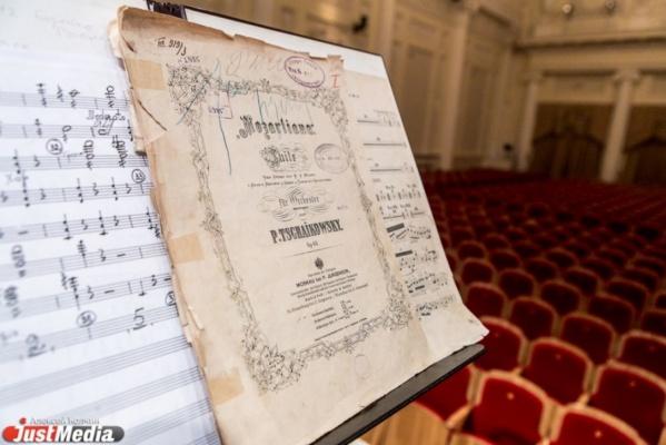 Свердловская филармония порадует гостей сольным выступлением одного из самых ярких пианистов в команде «Звезд XXI века»