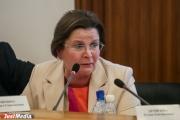 Скандальным сокращением роддома в Тавде заинтересовалась депутат Государственной думы Лариса Фечина
