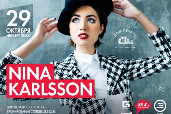 В Екатеринбурге выступит чувственная Nina Karlsson, записавшая альбом на студии Лагутенко и спевшая дуэтом с Гордоном