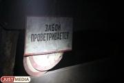 Куйвашев банкротит Свердловскую область