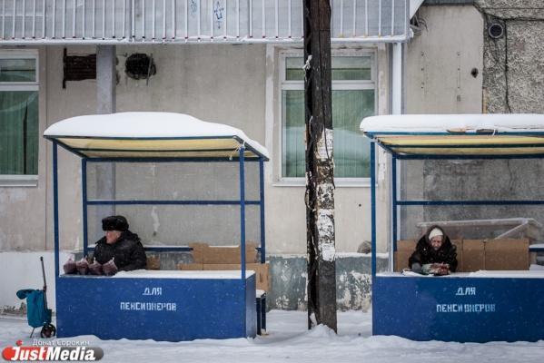 Хорошо, но можно и лучше. Свердловская область оказалась на 6-м месте среди регионов России по индексу комфорта малого торгового бизнеса