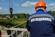 Водоканал модернизировал цех механического обезвоживания осадков на Южной аэрационной станции Екатеринбурга