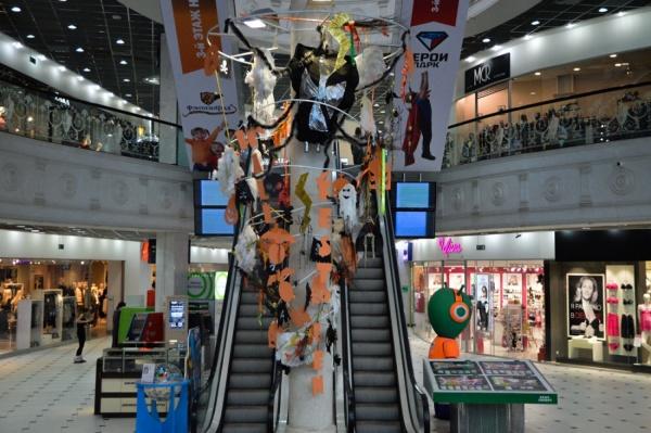 В Екатеринбурге пройдет большая Хэллоуинская ярмарка