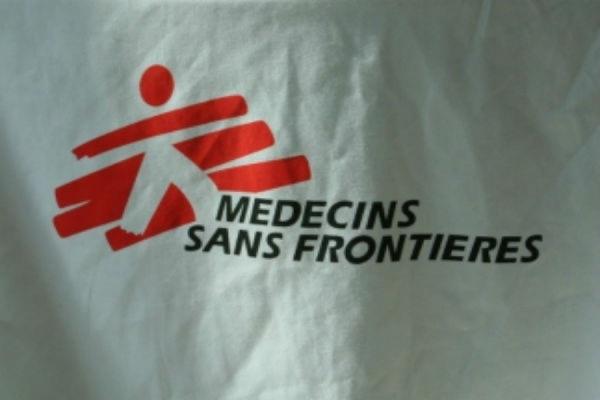 Больница «Врачей без границ» в Йемене попала под авиаудары