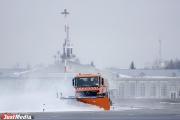 Аэропорт Кольцово перешел на осенне-зимнее расписание. В расписании в основном внутрироссийские рейсы