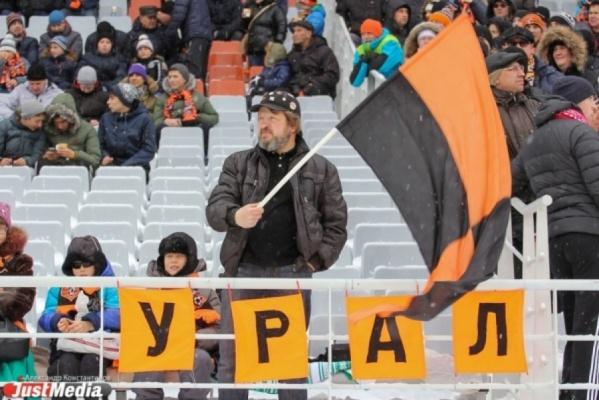 ФК «Урал» потерпел поражение от ЦСКА и вылетел из Кубка России