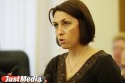 В больницах Екатеринбурга уже началось сокращение персонала