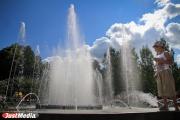 В Екатеринбурге законсервировали городские фонтаны