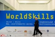 В Екатеринбурге открыли всероссийский чемпионат WorldSkills Hi-Tech-2015