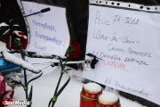 Среди погибших в авиакатастрофе над Синайским полуостровом - жительницы Тюменской области и Перми
