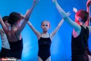 Артисты свердловского театра оперы и балета едут на гастроли в Санкт-Петербург и в Германию