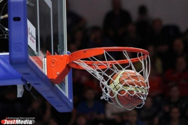 Баскетбольный «Урал» сыграет со своим ближайшим конкурентом по турнирной таблице «Пармой»
