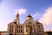 Тур выходного дня «Путешествие по времени», разработанный в рамках проекта «Самоцветное кольцо Урала», признан лучшим в России