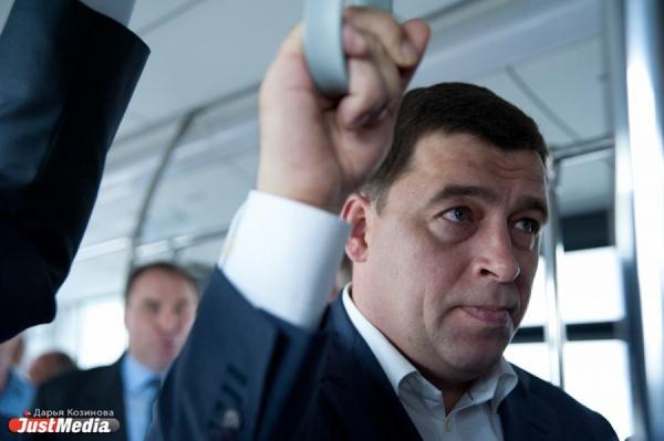 Куйвашев снова избегает обсуждения проблемы проезда льготников в общественном транспорте