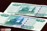 В Екатеринбурге за получение 100-тысячной взятки будут судить экс-сотрудника ГУФСИН
