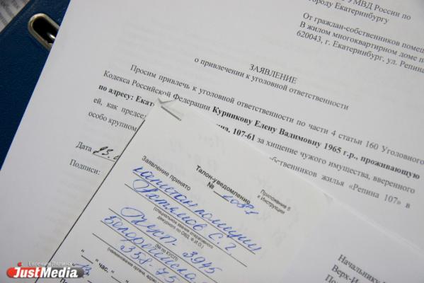 Свердловская прокуратура направила в суд три иска по ритуальному конфликту. СК завел уголовку