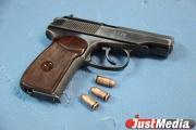Во время уборки екатеринбурженка нашла в квартире револьвер и боеприпасы