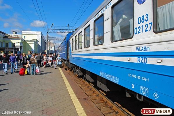 Свердловчане могут отправлять посылки по России с пассажирскими поездами