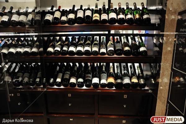 В екатеринбургских барах и магазинах могут запретить скидки на алкоголь