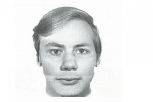 Следователи Калининграда разыскивают в Свердловской области педофила