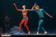В Свердловской области состоится VII международный фестиваль современного танца «На грани»