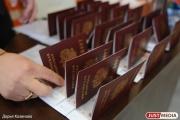 Отделения МФЦ в Екатеринбурге, Арамиле и Рефтинском приостановили выдачу паспортов