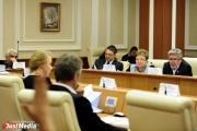 Депутаты ЗакСО забраковали законопроект о полномочиях в сфере здравоохранения