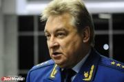 Замгенпрокурора Пономарев - о своем присутствии на процессе по делу Кинева: «Нужно усилить гособвинение по этому делу»