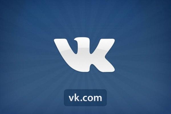 Соцсеть «ВКонтакте» открыла собственный университет
