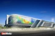 Градсовет рассмотрит проект семиэтажной автостоянки, которую свяжут с новым международным терминалом Кольцово. ФОТО