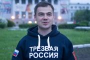 На главного свердловского коллектора Роженцова подали заявление о банкротстве