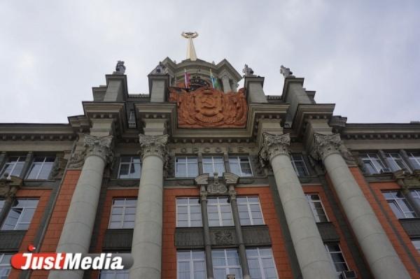 Мэрия Екатеринбурга судится со «Сбербанком» из-за полумиллиона рублей