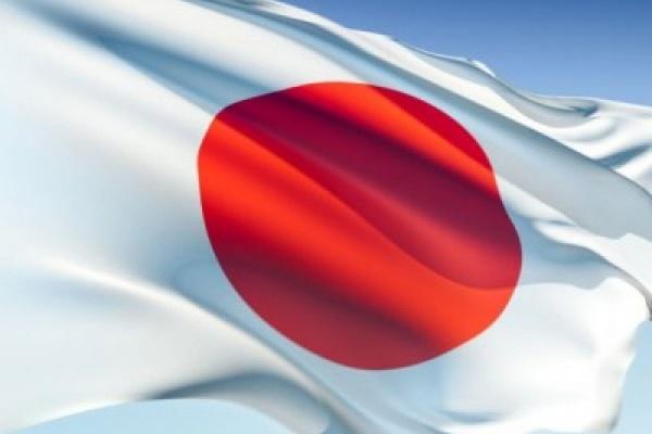 Япония назначила нового посла в России