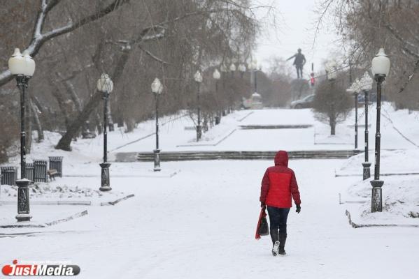 В выходные екатеринбуржцев ожидает легкий морозец и снег