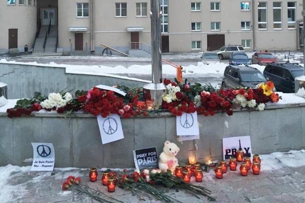 В Екатеринбурге прошла минута молчания по погибшим в результате терактов во Франции
