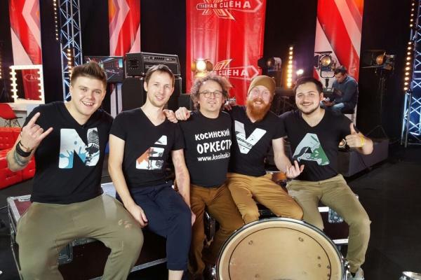 Екатеринбургская рок-группа N.E.V.A прошла в полуфинал проекта «Главная сцена»