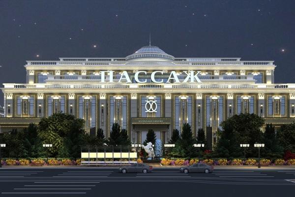 В Екатеринбурге откроется торговый центр с архитектурным акцентом на богатство уральской земли