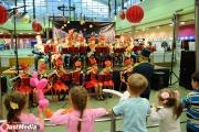 В Екатеринбурге детские оркестры устроили музыкальный марафон