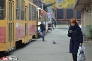 Водители екатеринбургских трамваев готовят акцию протеста