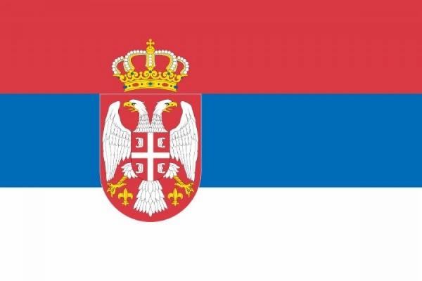 В Сербии задержали мужчину с паспортными данными парижского террориста