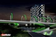 Строительство моста через Исеть планируется начать летом 2016 года
