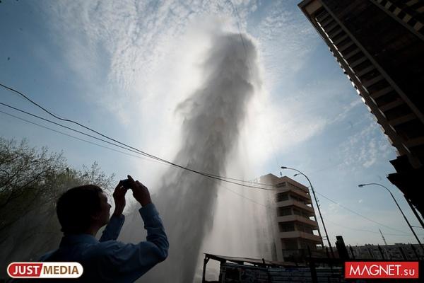 В Екатеринбурге пятиметровый фонтан кипятка поливал припаркованные на Таганской машины. ВИДЕО