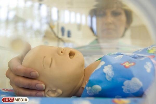 В Свердловской области стали меньше рожать