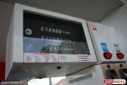 Свердловчане не готовы переплачивать за экологически числое топливо для двигателей «Евро-5»